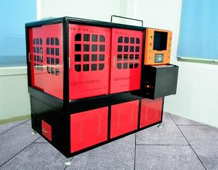 小型金属激光切割机
